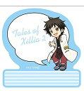 【新品】テイルズ オブ エクシリア 2 Tales of xillia 2 付箋 ジュード
