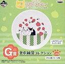 【新品】一番くじ 3月のライオン ほっこりまんぷく♪ニャーちゃんたちと春支度っ G賞 食卓雑貨コレクション プレート