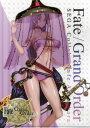 セガコラボカフェ Fate/Grand Order 第1弾 Epic of Remnant クリアファイル C ランサー 源頼光 単品