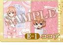 【新品】アニくじ ご注文はうさぎですか?? E-1賞 クリアファイルセット ココア
