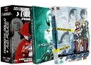【送料無料】AD.POLICE PARASITE DOLLS コンプリート DVD-BOX エーディーポリス パラサイト ドールズ SF アニメ