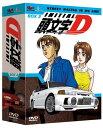 【送料無料】頭文字D TVシリーズ 2 DVD-BOX イニシャル ディー イニD ハチロク アニメ