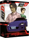 【送料無料】頭文字D Stage4 TVシリーズ 2/2 DVD-BOX イニシャル ディー イニD ハチロク アニメ
