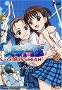 【送料無料】女子高生 GIRL'S-HIGH DVD-BOX ギャグ 学園 アニメ