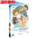 春を抱いていた OVA コンプリート DVD はるをいだいていた 新田祐克 ボーイズラブ BL漫画 アニメ ギフト プレゼント