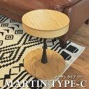 【スプリングセール40%OFF】ローテーブル センターテーブル 【MARTIN Type C/マーチン タイプシー】 おしゃれ家具 リビング 北欧スタイル 天然木 シンプル ウッド 木製 組立 机 テーブル かわいい 食卓 一人暮らし ブラウン モダン