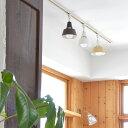 RoomClip商品情報 - シーリングライト 1灯 ALTER(オールター) ダクトレール用 おしゃれ 照明 電気 ライト スポットライト 間接照明 西海岸 カリフォルニア 北欧 インダストリアル 男前 ブルックリン ダイニング