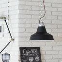 RoomClip商品情報 - ペンダントライト 1灯 SEL(セル) おしゃれ 照明 電気 ライト 間接照明 北欧 カフェ風 西海岸 かわいい 食卓用 ダイニング 【endsale_18】