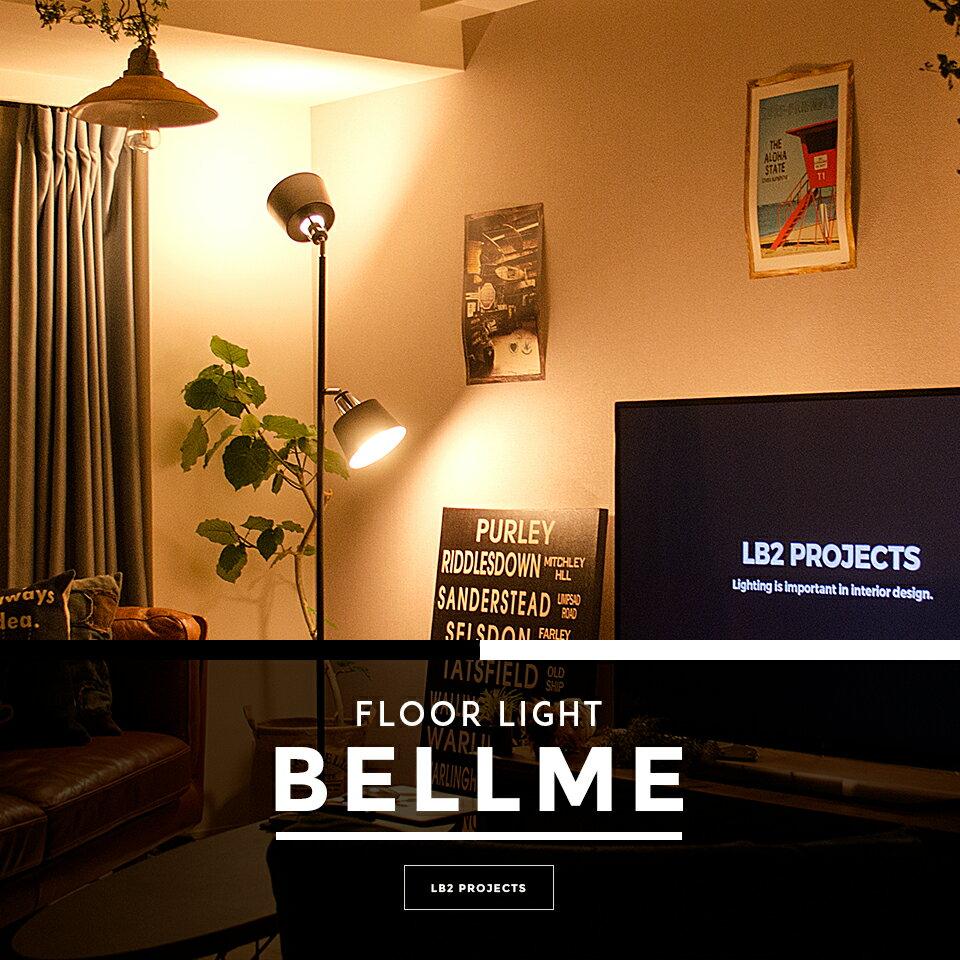 【アウトレット】フロアライト 2灯 BELLME(ベルミー)間接照明 照明 照明器具 電気 おしゃれ スタンドライト スタンド 西海岸 カリフォルニア ブルックリン 男前 ナチュラル シンプル 北欧 モダン リビング ダイニング カントリー ミッドセンチュリー 寝室 LED 電球対応の写真