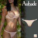 フランス【Aubade】オーバドゥNUDESSENCE(ヌードエッセンス)Gストリング Nude Eteカラー(FM23)