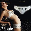 インドのティーセットの模様からインスパイアされたデザイン50%OFF【Aubade】オーバドゥTHE INDIENビキニ(K320)