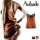 【30%オフ】新作登場!フランス【Aubade】オーバドゥC...