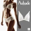 【50%オフ】フランス【Aubade】オーバドゥ ブラジャーSecret de charme(シークレットドゥシャルメ)トライアングルプラン...