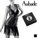 フランス【Aubade】オーバドゥBOITE A DESIRフリンジベビードール(P042C)ギフトボックス入り