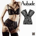 【30%オフ】フランス【Aubade】オーバドゥTROUBLANT DESIRトゥブロンデジールトップ