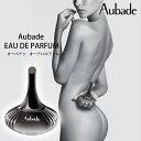 フランス【Aubade】オーバドゥEAU DE PARFUM香水50ml オードパルファム