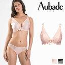 內衣褲, 睡衣 - 【50%オフ】【Aubade】オーバドゥFemme Aubade(フェム オーバドゥ)コンフォートトライアングルプランジブラ BISCUITカラー(MC12e-02)
