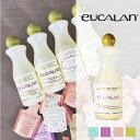 100%有機物の衣類にも環境にも優しい洗剤ランジェリー洗剤ユーカラン洗剤(500ml)