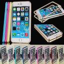 iPhone6 iPhone7 ケース アルミケース アルミフレーム アルミバンパー メタルバンパー シンプル ビジネス j4yv3qd9