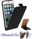 iPhone5 iPhone5s SE iPhone6 iPhone7 ケース 縦開き手帳型ケース レザー 本革 シンプル 無地 ビジネス シンプル