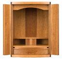 ★小さな洋室に最適な小型仏壇です。【送料無料】家具調仏壇(上置き) あすなろ18号