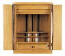 ★小さな洋室に最適な小型仏壇です。【送料無料】家具調仏壇(上置き) サフラン20号