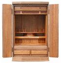 ★広めの洋室に最適な高級家具調仏壇です。【送料無料】家具調仏壇(上置き) あかり(内桑)25号