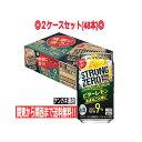 ショッピングサントリー サントリ−-196℃ ストロングゼロ ビタ−レモン 缶チューハイ 350ml缶 2ケ-ス 48本 アルコ-ル9%