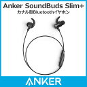 Anker SoundBuds Slim+ (���ʥ뷿Bluetooth����ۥ�)��aptX�б� / �ޥ�����¢ / IPX5�ɿ嵬�ʡ�iPhone��Android�Ƽ��б�