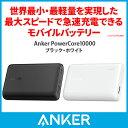 Anker PowerCore 10000 (10000mA...