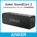Anker SoundCore 2 (12W Bluetoo...