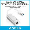 Anker アルミニウムユニボディハブ LANアダプター USB 3.0 RJ45 ギガビットイーサネットアダプタ 10/100/1000 Mbps