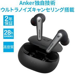 【ノイズキャンセリング搭載】Anker Soundcore Liberty Air 2 Pro【完全ワイヤレスイヤホン / Bluetooth5.0対応 / ウルトラノイズキャンセリング / 外音取り込み / ワイヤレス充電対応 / IPX4防水規格 / 最大26時間音楽再生 / 専用アプリ対応 / 】
