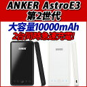 ��ANKER�������y�X�}�[�g�t�H�� iPhone �[�d��z�y���������zAnker Astro E3