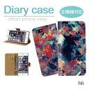 iphone7 ケース 全機種対応 送料無料 アート デザイ...