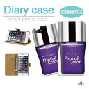 iphone7 ケース 全機種対応 送料無料 香水 ボトル ...