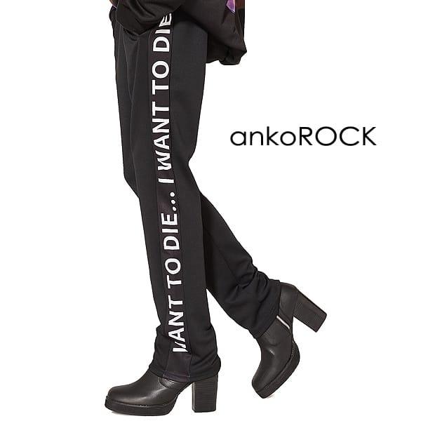 ankoROCK アンコロック スキニーパンツ メンズ レディース ユニセックス スリムパンツ ボトムス パンツ ストレッチ スーパースキニー ブラック 黒 メンヘラ