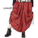 ankoROCK アンコロック ボトムス メンズ パンツ レディース ユニセックス ワイド ストレスフリー 大きいサイズ ビッグシルエット オー..