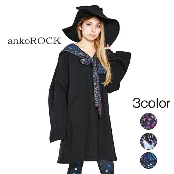 ankoROCK アンコロック Tシャツ メンズ レディース ユニセックス カットソー 病みかわいい 長袖 セーラーデザイン リボン ワンピース ロング丈 ビッグシルエット オーバーサイズ ピンク