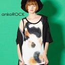 ankoROCK アンコロック タンクトップ メンズ レディース ユニセックス タイト ロング丈 ネコ 猫 アニマル柄 動物柄 三毛猫