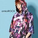 ankoROCK アンコロック メンズ パーカー レディース カットソー ユニセックス 服 ブランド 半袖 大きいサイズ ビッグシルエット カラフル ハデス 死神 ドクロ 髑髏