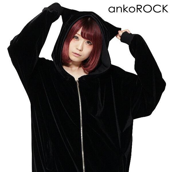 ankoROCK アンコロック パーカー メンズ...の商品画像
