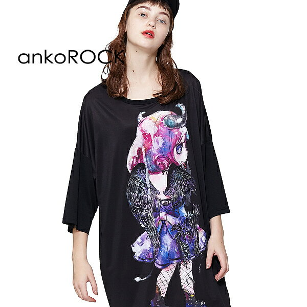 ankoROCK アンコロック Tシャツ シャツ トップス カットソー ワンピース メンズ レディース ユニセックス 服 ブランド 半袖 ストレッチ プリント かわいい 悪魔 大きいサイズ ビッグシルエット 黒