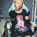 ショッピング女の子 ankoROCK アンコロック ロングTシャツ メンズ カットソー レディース ロンT ワンピース ユニセックス 服 ブランド 長袖 長袖Tシャツ 大きいサイズ ビッグシルエット オーバーサイズ 黒 ブラック プリント 女の子 ガール 薬 ドラッグ