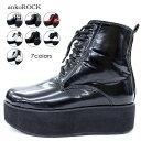 ankoROCK アンコロック 厚底ブーツ メンズ 厚底 ブーツ レディース 厚底シューズ 8ホールブーツ 黒