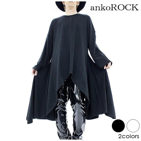 ankoROCK アンコロック ビッグTシャツ メンズ ビッグTシャツ レディース ビッグTシャツ ユニセックス カットソー 長袖Tシャツ ロング丈 ビッグシルエット 黒 ブラック