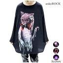 ankoROCK アンコロック ビッグTシャツ メンズ ビッグTシャツ レディース ビッグTシャツ ユニセックス カットソー 長袖Tシャツ ロング丈 ビッグシルエット プリント アニマル 猫 ネコ ねこ