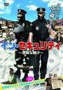 【中古】DVD▼イン・セキュリティ 危険な賭け【字幕】▽レンタル落ち