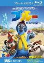 【バーゲンセール】【中古】Blu-ray▼ブルー 初めての空へ ブルーレイディスク▽レンタル落ち