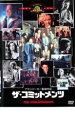 JAN4988142091789品 番GXBR19906出 演ロバート・アーキンズ/マイケル・エイハーン/アンジェリナ・ボール/マリア・ドイル/デイヴ・フィネガン/ブロナー・ギャラガー/フェリム・ゴームリー/グレン・ハンサード/アンドリュー・ストロング原 作ロディ・ドイル監 督アラン・パーカー制作年、時間1991年118分製作国イギリスメーカー等フォックスホームエンターテイメントジャパンジャンル洋画/ドラマ/青春/音楽【熱血 青春】カテゴリーDVD入荷日【2021-03-08】◆セット商品は、大容量スリムDVDケース(2〜6枚収納)に入れ替えて出荷!レンタル落ちの中古品です